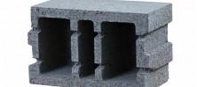 Характеристики стінових блоків для зведення зовнішніх стін
